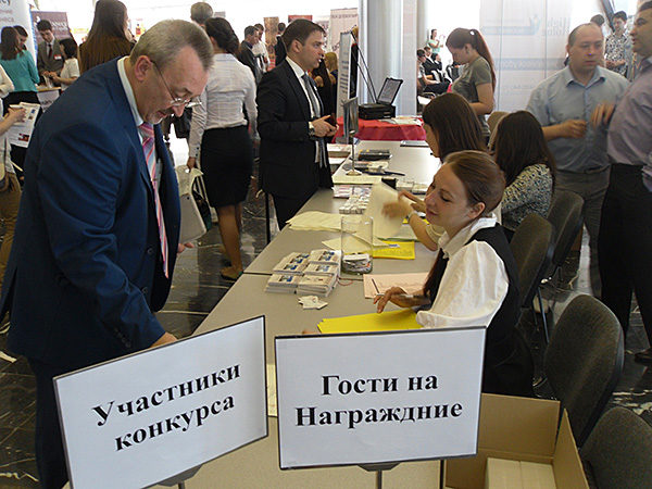 Организация деловой части Ежегодного Городского Конкурса «Московский Предприниматель-2013» г.
